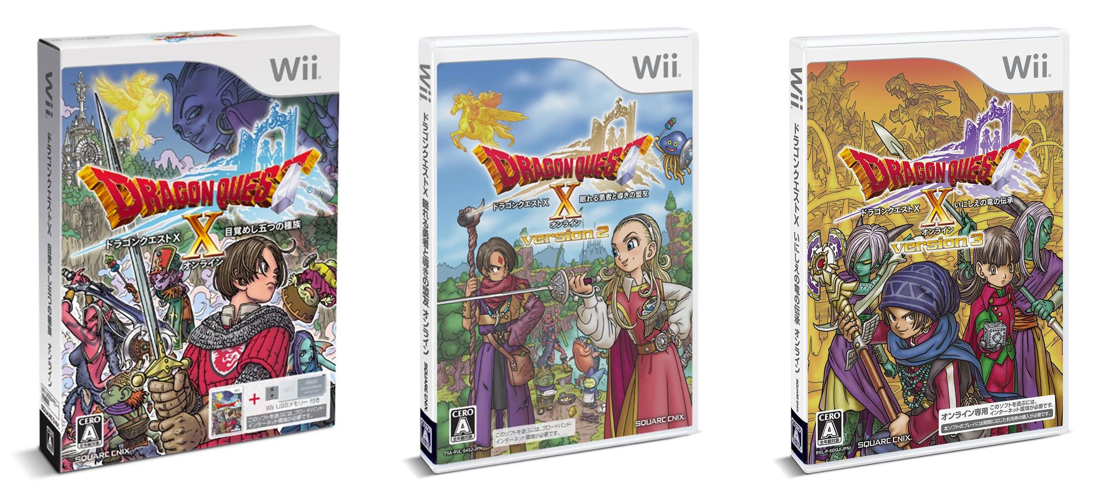 Dolphin Emulator - Emulating Dragon Quest X Online