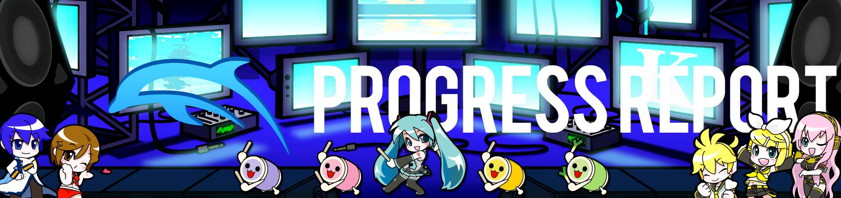 Dolphin Emulator - Last entries